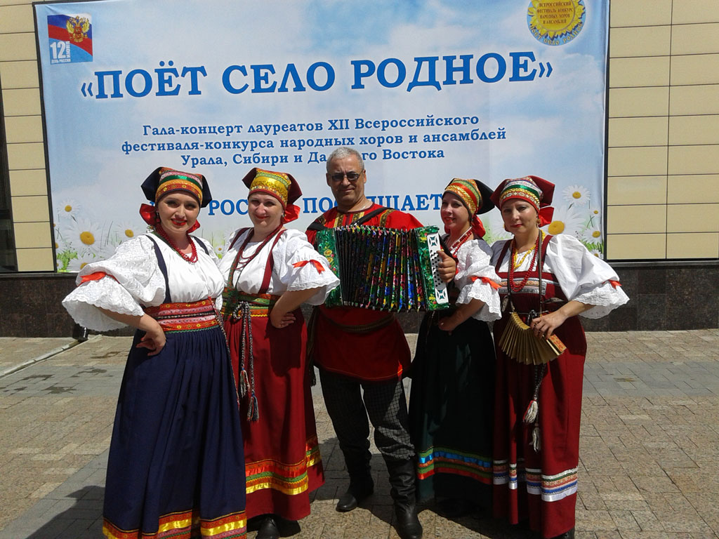 Сценарий концерта поёт село родное